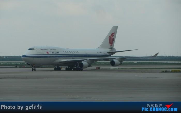 Re:[原创]【小数码拍机】浦东候机随拍 都是小渔村看不到的 这些机型哪家好? BOEING 747-400 B-2443 中国上海浦东机场