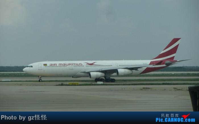 Re:[原创]【小数码拍机】浦东候机随拍 都是小渔村看不到的 这些机型哪家好? AIRBUS A340-300 3B-NAY 中国上海浦东机场