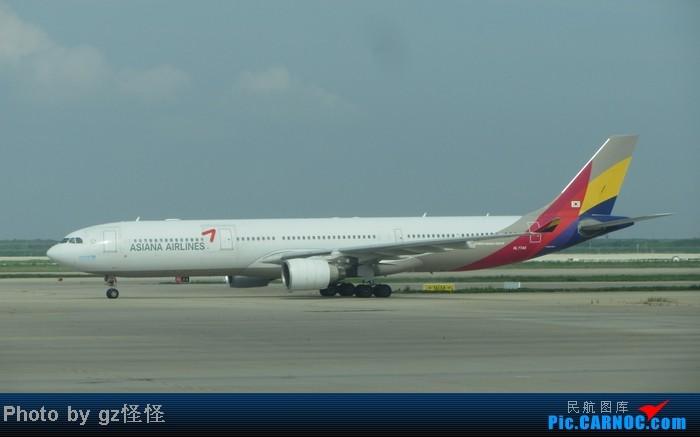 Re:[原创]【小数码拍机】浦东候机随拍 都是小渔村看不到的 这些机型哪家好? AIRBUS A330-300 HL7740 中国上海浦东机场