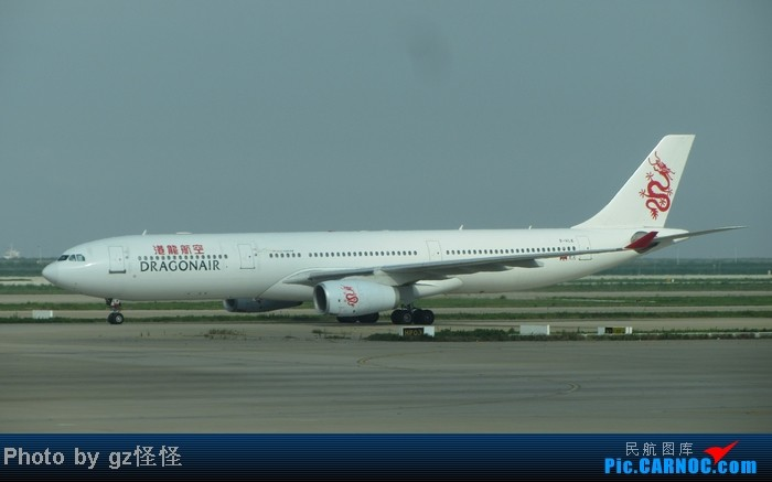Re:[原创]【小数码拍机】浦东候机随拍 都是小渔村看不到的 这些机型哪家好? AIRBUS A330-300 B-HLK 中国上海浦东机场