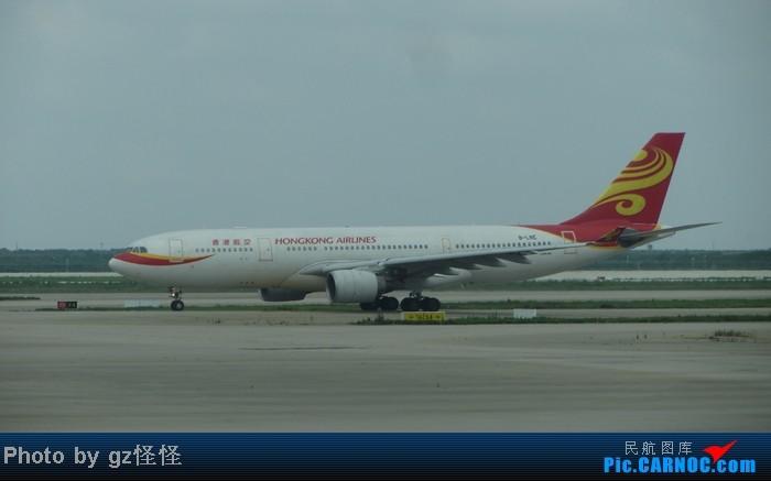 Re:[原创]【小数码拍机】浦东候机随拍 都是小渔村看不到的 这些机型哪家好? AIRBUS A330-200 B-LNE 中国上海浦东机场