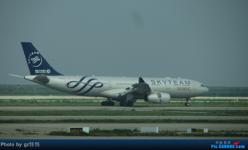 Re:[原创]【小数码拍机】浦东候机随拍 都是小渔村看不到的 这些机型哪家好? AIRBUS A330-200 B-6538 中国上海浦东机场