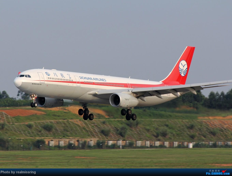 [原创]CARNOC成都空港缘分 只要有光就停不下来ISO从200拍到1600 AIRBUS A330-300 B-5945 中国成都双流机场