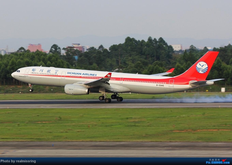 Re:[原创]CARNOC成都空港缘分 只要有光就停不下来ISO从200拍到1600 AIRBUS A330-300 B-5945 中国成都双流机场
