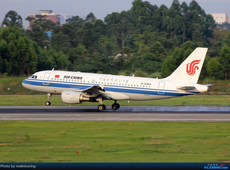 Re:[原创]CARNOC成都空港缘分 只要有光就停不下来ISO从200拍到1600 AIRBUS A319-100 B-2364 中国成都双流机场