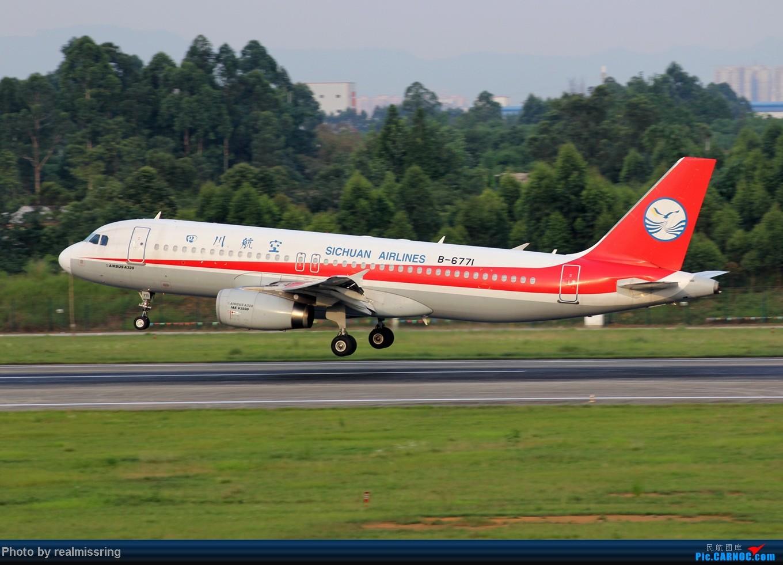Re:[原创]CARNOC成都空港缘分 只要有光就停不下来ISO从200拍到1600 AIRBUS A320-200 B-6771 中国成都双流机场