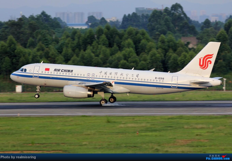 Re:[原创]CARNOC成都空港缘分 只要有光就停不下来ISO从200拍到1600 AIRBUS A320-200 B-6918 中国成都双流机场