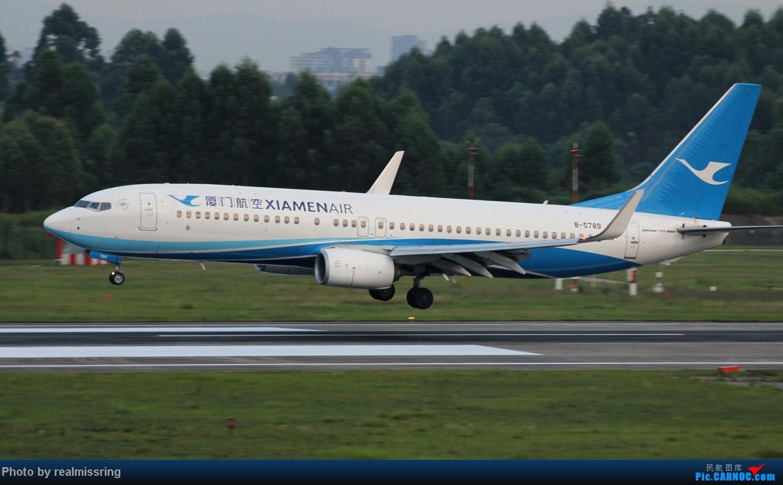 Re:[原创]CARNOC成都空港缘分 只要有光就停不下来ISO从200拍到1600 BOEING 737-800 B-5789 中国成都双流机场
