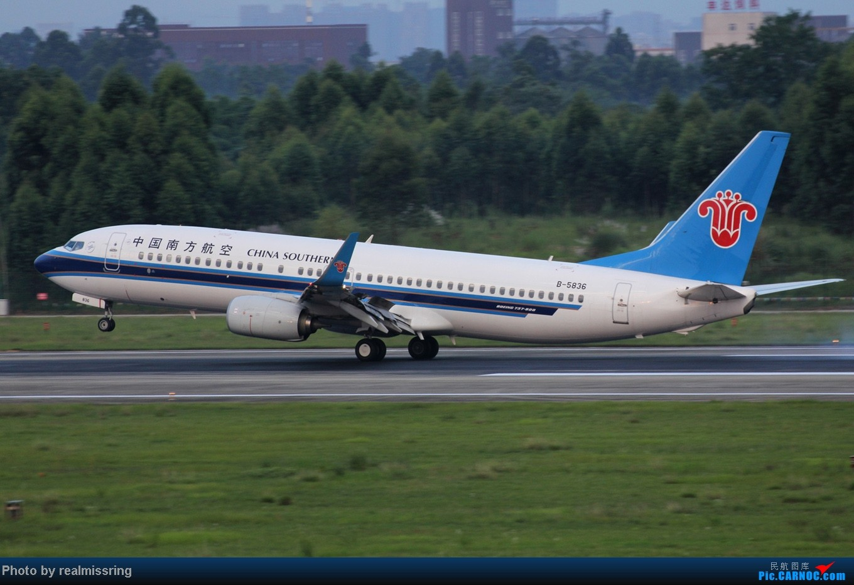 Re:[原创]CARNOC成都空港缘分 只要有光就停不下来ISO从200拍到1600 BOEING 737-800 B-5836 中国成都双流机场