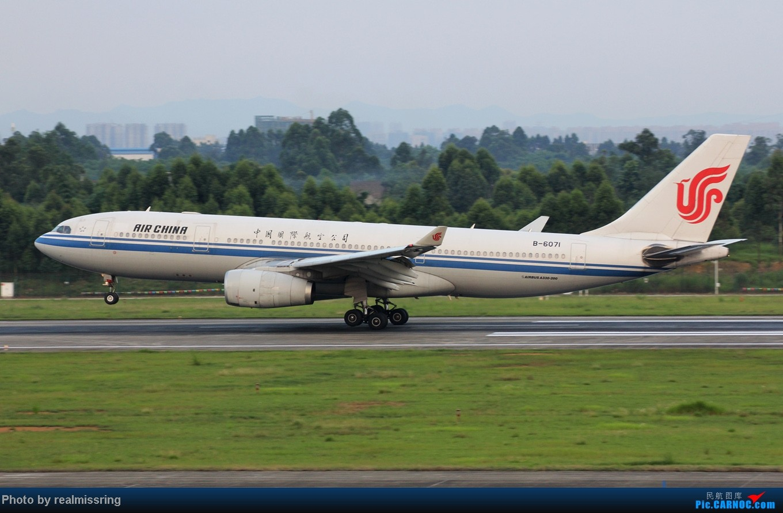 Re:[原创]CARNOC成都空港缘分 只要有光就停不下来ISO从200拍到1600 AIRBUS A330-200 B-6071 中国成都双流机场