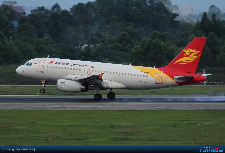 Re:[原创]CARNOC成都空港缘分 只要有光就停不下来ISO从200拍到1600 AIRBUS A319-100 B-6179 中国成都双流机场