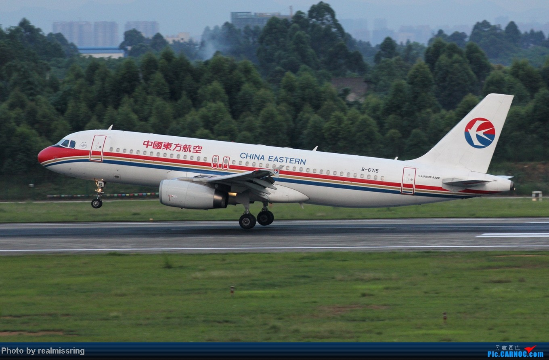 Re:[原创]CARNOC成都空港缘分 只要有光就停不下来ISO从200拍到1600 AIRBUS A320-200 B-6715 中国成都双流机场