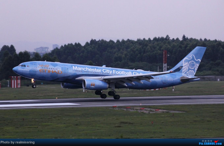 Re:[原创]CARNOC成都空港缘分 只要有光就停不下来ISO从200拍到1600 AIRBUS A330-200 AG-EYE 中国成都双流机场