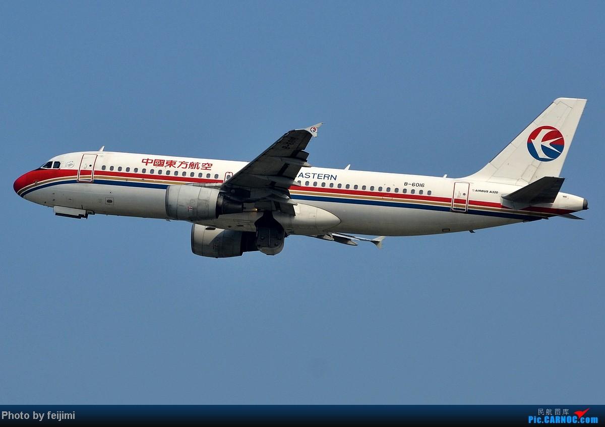 Re:[原创][子安  拍机] ◇◇◇一组常规货物,贵在光线◇◇◇ AIRBUS A320-200 B-6016 中国烟台莱山机场