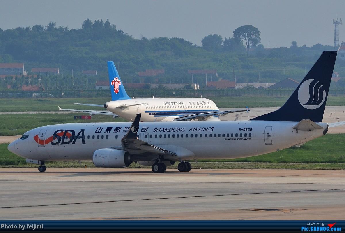 Re:[原创][子安  拍机] ◇◇◇一组常规货物,贵在光线◇◇◇ BOEING 737-800 B-5626 中国烟台莱山机场