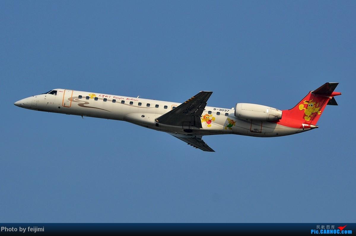 Re:[原创][子安  拍机] ◇◇◇一组常规货物,贵在光线◇◇◇ EMBRAER ERJ-145 B-3037 中国烟台莱山机场