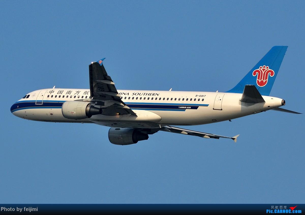 Re:[原创][子安  拍机] ◇◇◇一组常规货物,贵在光线◇◇◇ AIRBUS A320-200 B-6817 中国烟台莱山机场