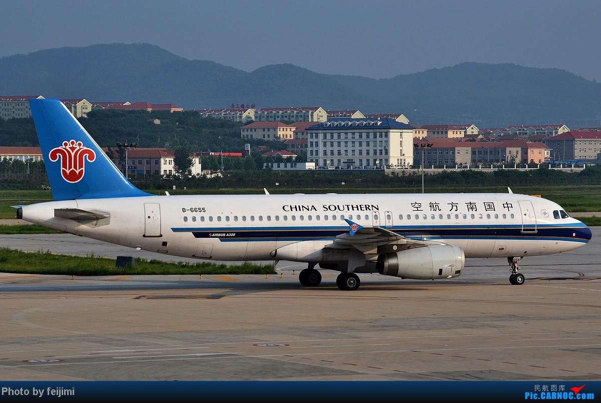 Re:[原创][子安  拍机] ◇◇◇一组常规货物,贵在光线◇◇◇ AIRBUS A320-200 B-6655 中国烟台莱山机场