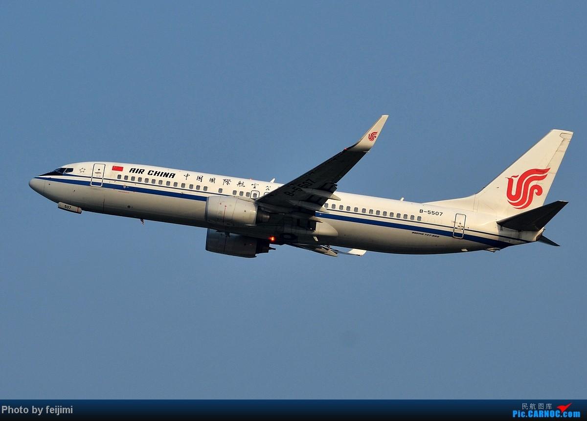 Re:[原创][子安  拍机] ◇◇◇一组常规货物,贵在光线◇◇◇ BOEING 737-800 B-5507 中国烟台莱山机场