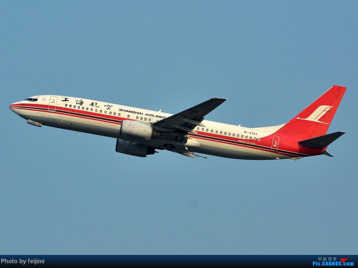 Re:[原创][子安  拍机] ◇◇◇一组常规货物,贵在光线◇◇◇ BOEING 737-800 B-5131 中国烟台莱山机场