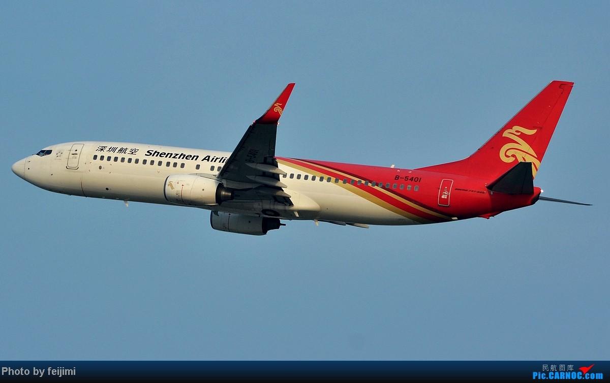 Re:[原创][子安  拍机] ◇◇◇一组常规货物,贵在光线◇◇◇ BOEING 737-800 B-5401 中国烟台莱山机场