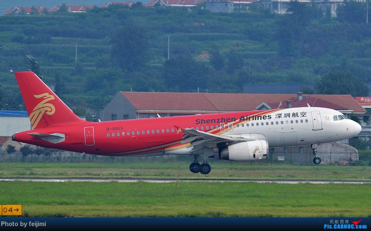 Re:[原创][子安  拍机] ◇◇◇一组常规货物,贵在光线◇◇◇ AIRBUS A320-200 B-6613 中国烟台莱山机场