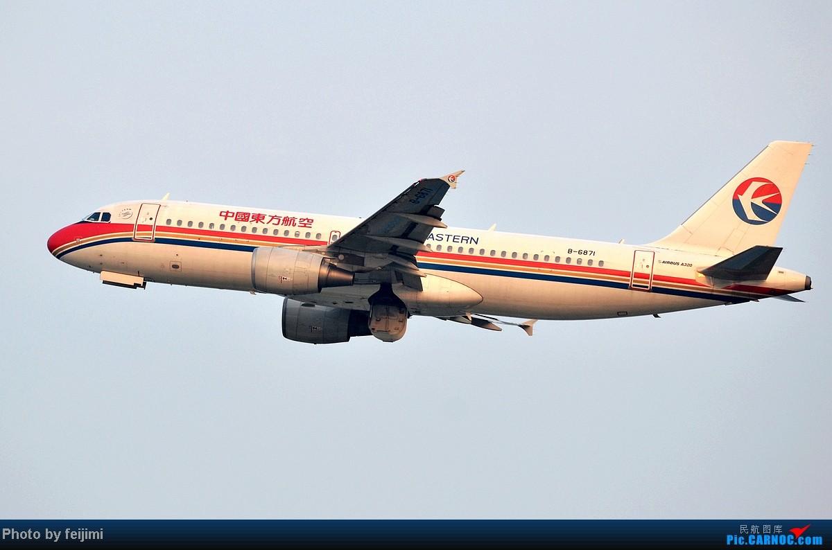 Re:[原创][子安  拍机] ◇◇◇一组常规货物,贵在光线◇◇◇ AIRBUS A320-200 B-6871 中国烟台莱山机场