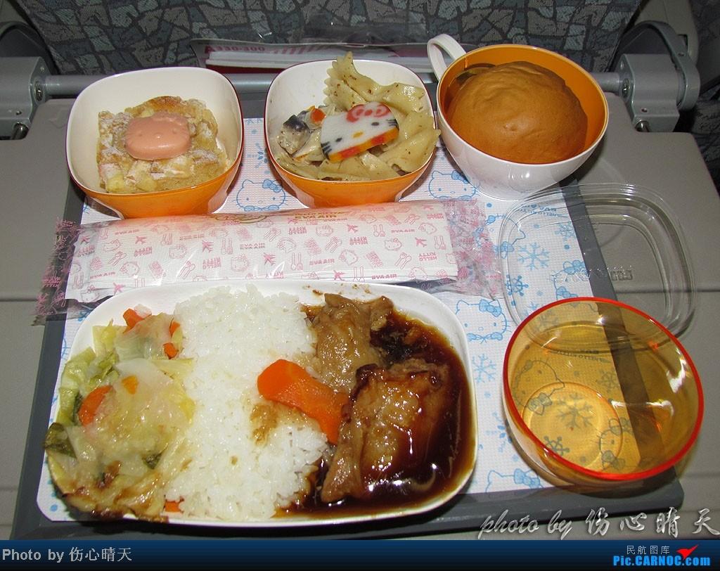 Re:[原创]【晴天新年游记】大溪地馈赠的延续,2014第一游的目的地是日本台湾,体验787,体验KITTY(下)