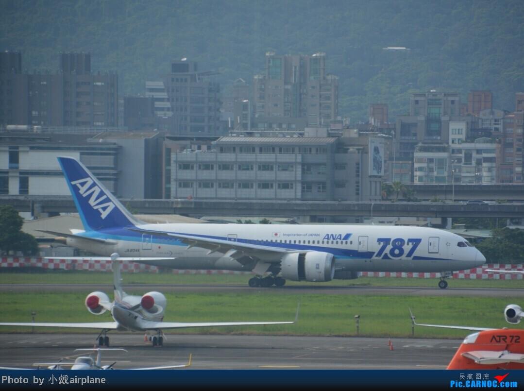 """Re:[原创]2014.7.5台北松山機場""""好了啦超清楚"""""""
