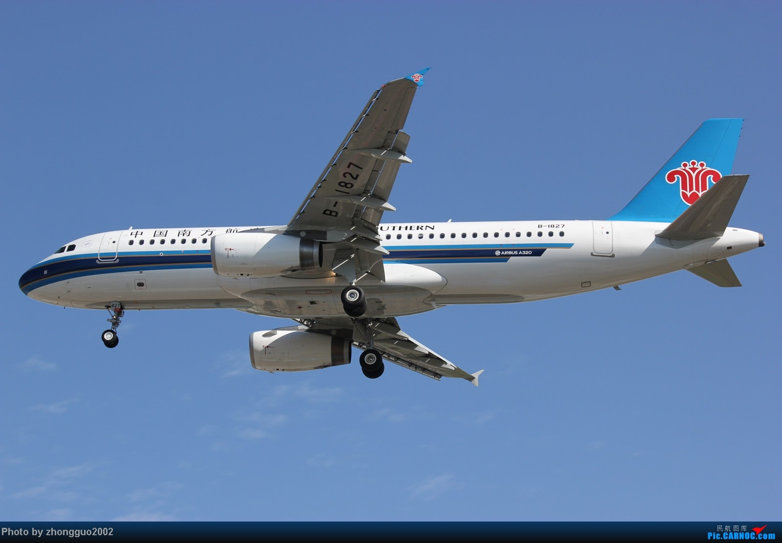 Re:[原创]东航的新邮戳321,世博彩绘机,南航、瑞丽、河北、深圳航空的新飞机,香港航空、长荣航空、远东、韩国济州航空的飞机,国航772,大大小小一堆飞机!!!! AIRBUS A320-200 B-1827 中国呼和浩特白塔机场