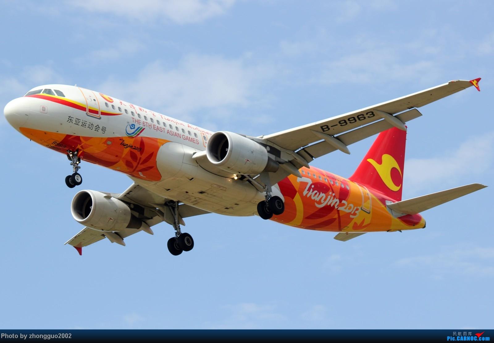 Re:[原创]东航的新邮戳321,世博彩绘机,南航、瑞丽、河北、深圳航空的新飞机,香港航空、长荣航空、远东、韩国济州航空的飞机,国航772,大大小小一堆飞机!!!! AIRBUS A320-200 B-9963 中国呼和浩特白塔机场