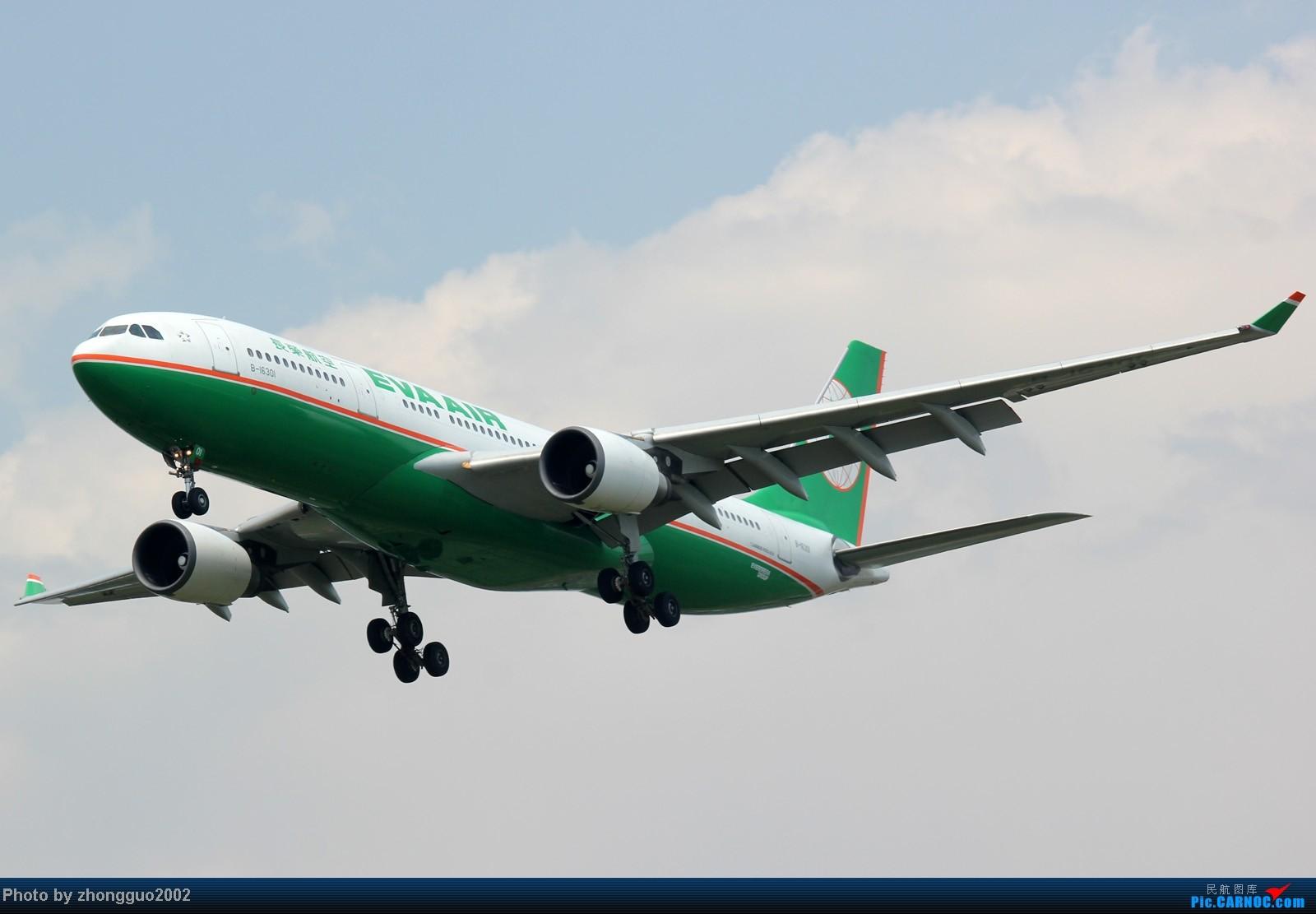 Re:[原创]东航的新邮戳321,世博彩绘机,南航、瑞丽、河北、深圳航空的新飞机,香港航空、长荣航空、远东、韩国济州航空的飞机,国航772,大大小小一堆飞机!!!! AIRBUS A330-200 B-16301 中国呼和浩特白塔机场
