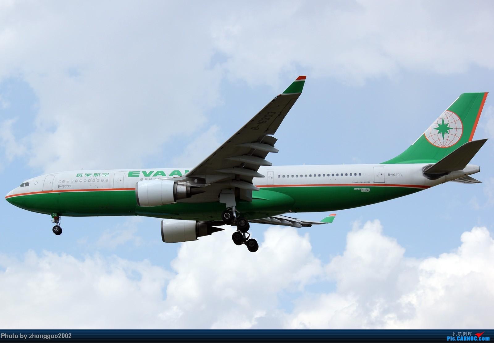 Re:[原创]东航的新邮戳321,世博彩绘机,南航、瑞丽、河北、深圳航空的新飞机,香港航空、长荣航空、远东、韩国济州航空的飞机,国航772,大大小小一堆飞机!!!! AIRBUS A330-200 B-16303 中国呼和浩特白塔机场