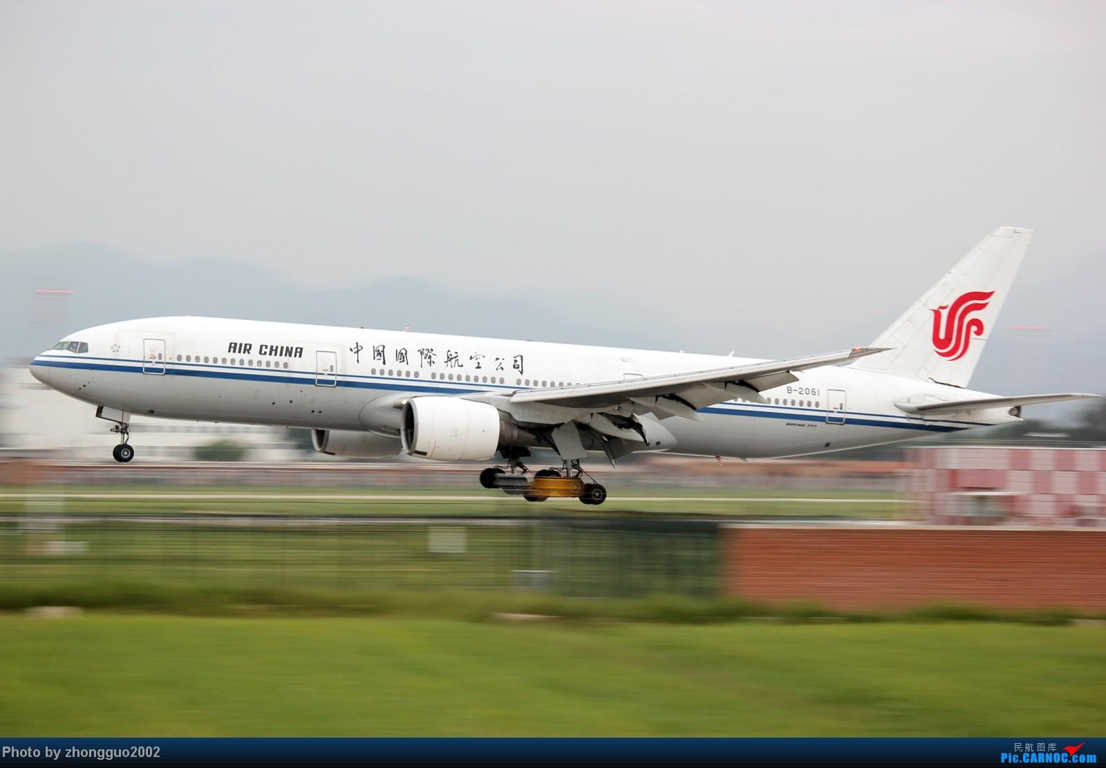 Re:[原创]东航的新邮戳321,世博彩绘机,南航、瑞丽、河北、深圳航空的新飞机,香港航空、长荣航空、远东、韩国济州航空的飞机,国航772,大大小小一堆飞机!!!! BOEING 777-200 B-2061 中国呼和浩特白塔机场