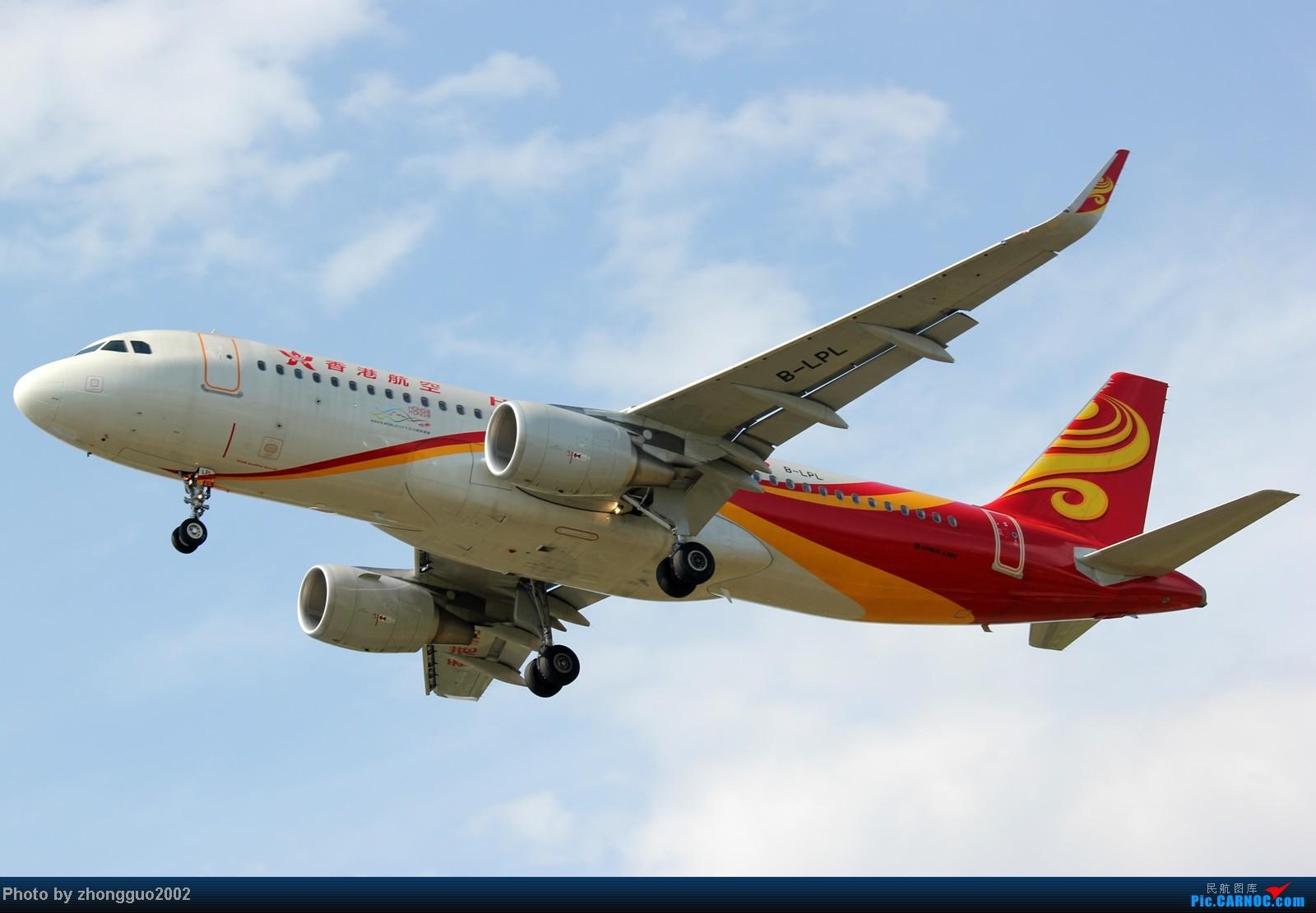 Re:[原创]东航的新邮戳321,世博彩绘机,南航、瑞丽、河北、深圳航空的新飞机,香港航空、长荣航空、远东、韩国济州航空的飞机,国航772,大大小小一堆飞机!!!! AIRBUS A320-200 B-LPL 中国呼和浩特白塔机场