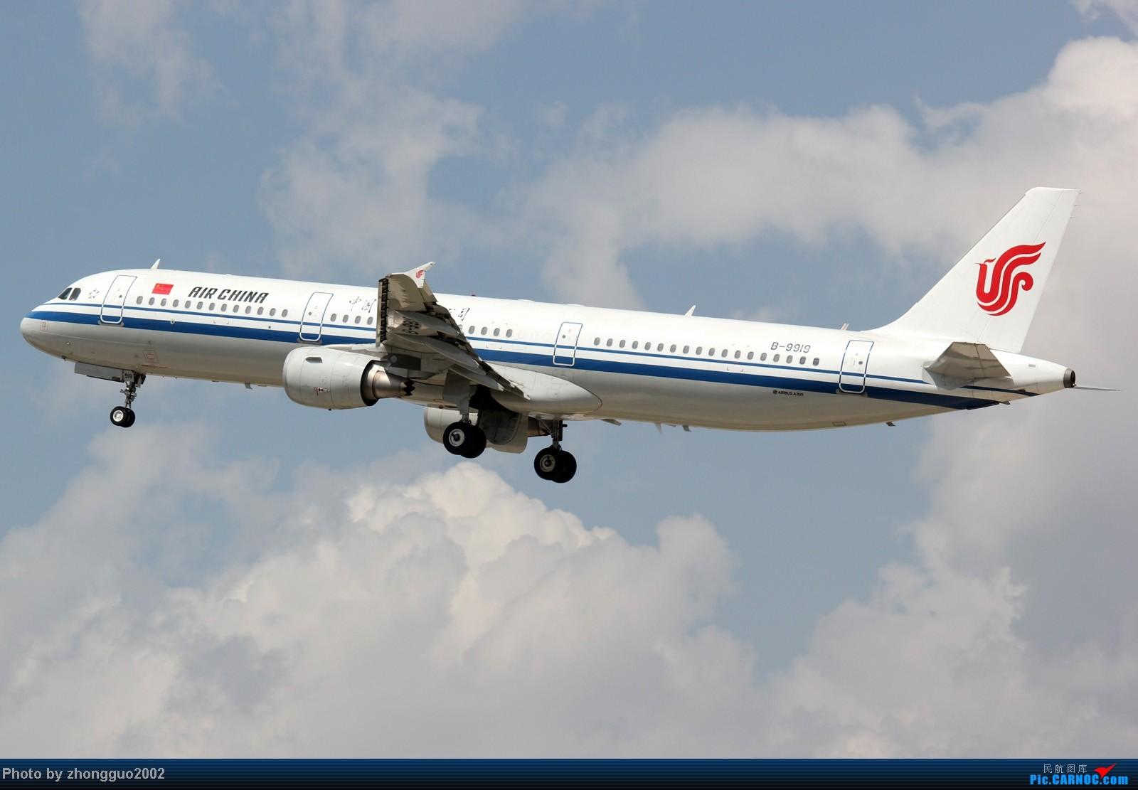Re:[原创]东航的新邮戳321,世博彩绘机,南航、瑞丽、河北、深圳航空的新飞机,香港航空、长荣航空、远东、韩国济州航空的飞机,国航772,大大小小一堆飞机!!!! AIRBUS A321-200 B-9919 中国呼和浩特白塔机场