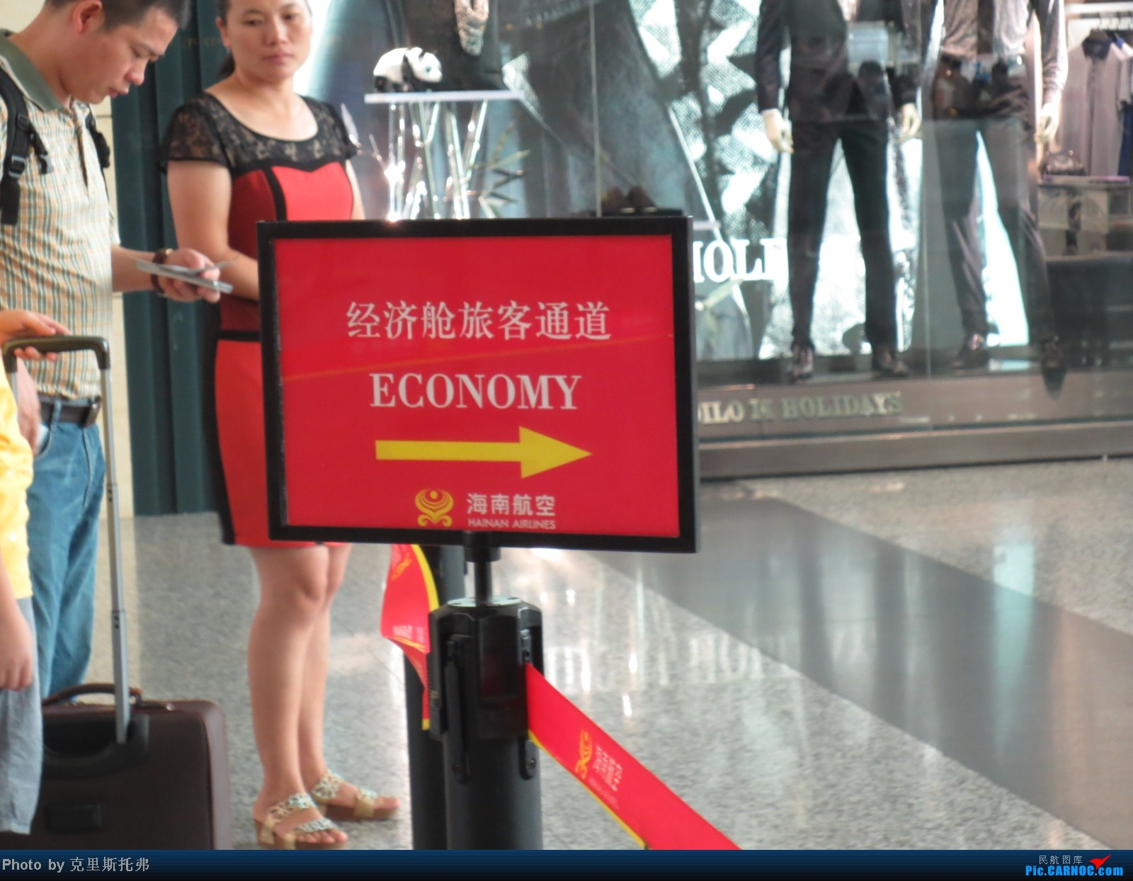 Re:[原创]【广州,你好!】八月齐鲁行 第一集 {初到齐鲁城} 不期而遇,鹏程行万里 相伴相惜,享飞行至美    中国广州白云机场