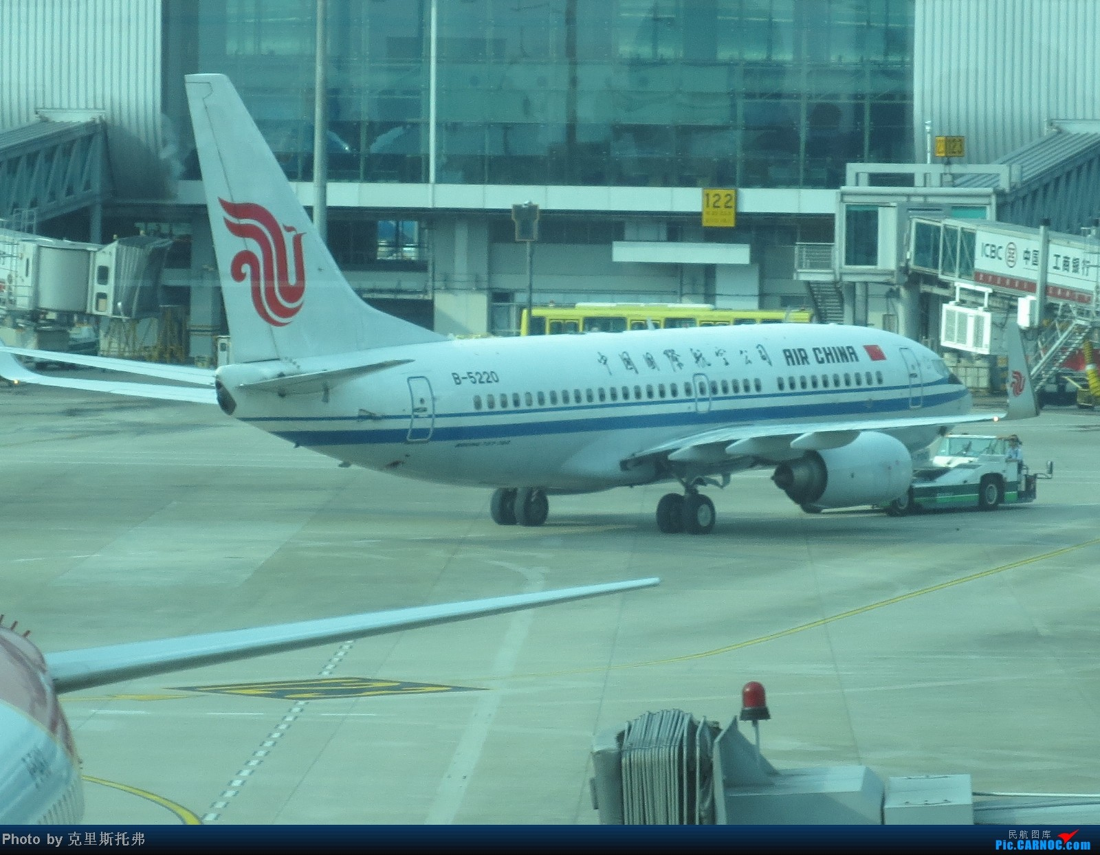 Re:[原创]【广州,你好!】八月齐鲁行 第一集 {初到齐鲁城} 不期而遇,鹏程行万里 相伴相惜,享飞行至美 BOEING 737-700 B-5220