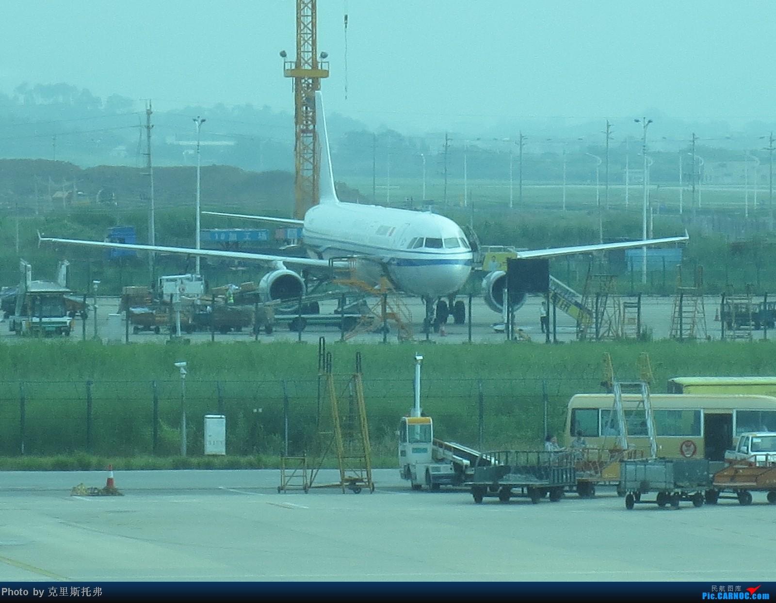 Re:[原创]【广州,你好!】八月齐鲁行 第一集 {初到齐鲁城} 不期而遇,鹏程行万里 相伴相惜,享飞行至美 A320