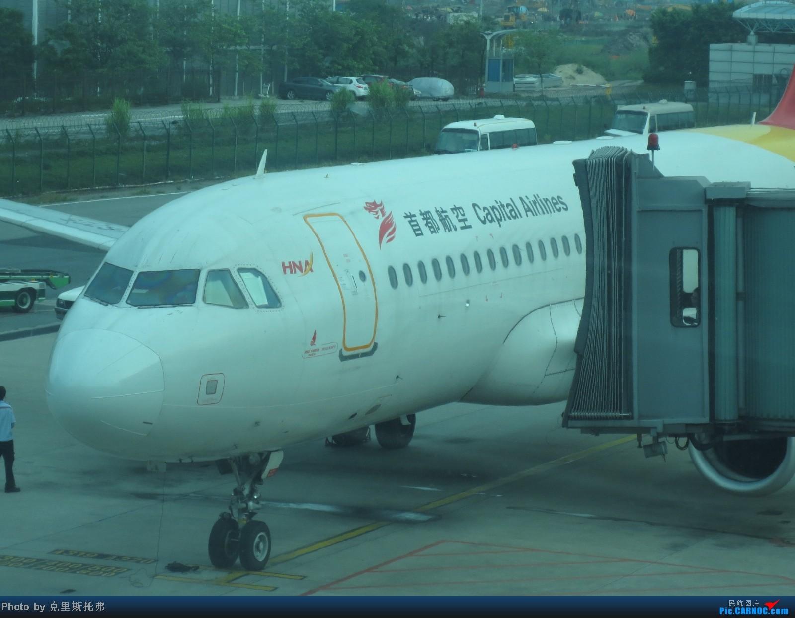 Re:[原创]【广州,你好!】八月齐鲁行 第一集 {初到齐鲁城} 不期而遇,鹏程行万里 相伴相惜,享飞行至美 AIRBUS A320-200 B-6275