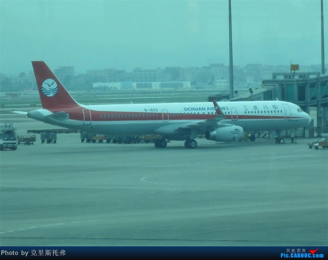 Re:[原创]【广州,你好!】八月齐鲁行 第一集 {初到齐鲁城} 不期而遇,鹏程行万里 相伴相惜,享飞行至美 AIRBUS A321-200 B-1823