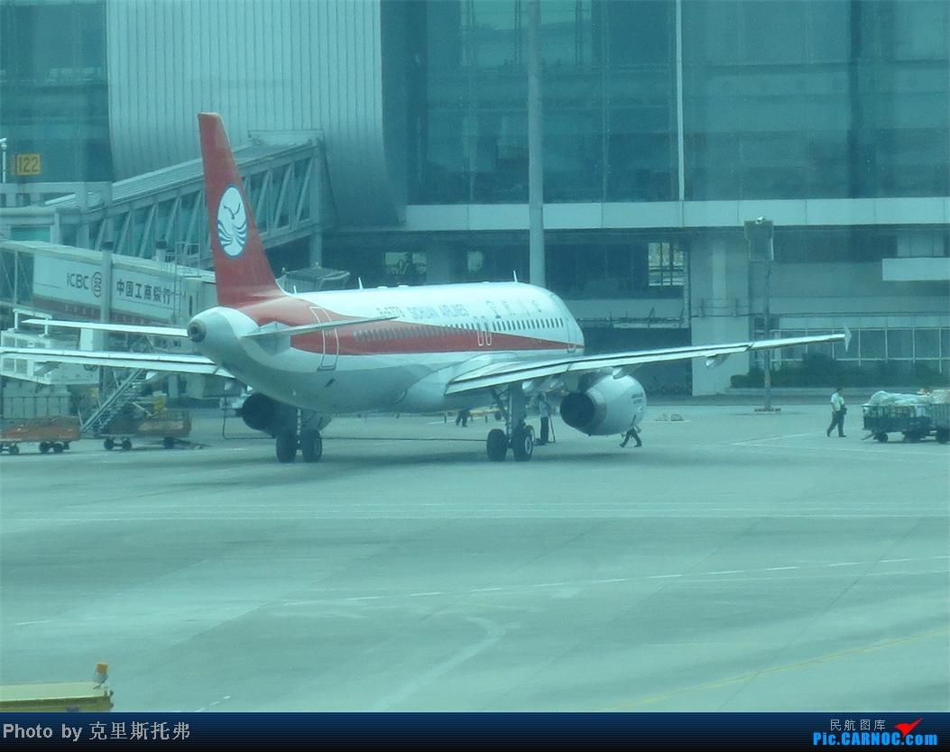 Re:[原创]【广州,你好!】八月齐鲁行 第一集 {初到齐鲁城} 不期而遇,鹏程行万里 相伴相惜,享飞行至美 AIRBUS A320-200 B-6778