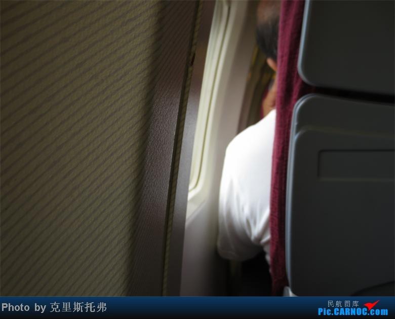 Re:[原创]【广州,你好!】八月齐鲁行 第一集 {初到齐鲁城} 不期而遇,鹏程行万里 相伴相惜,享飞行至美