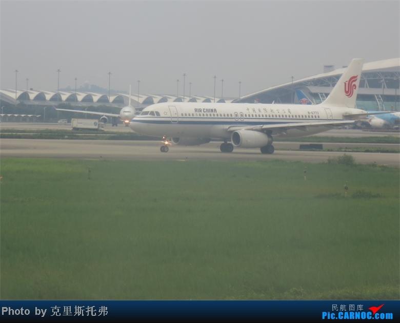 Re:[原创]【广州,你好!】八月齐鲁行 第一集 {初到齐鲁城} 不期而遇,鹏程行万里 相伴相惜,享飞行至美 AIRBUS A320-200 B-6773