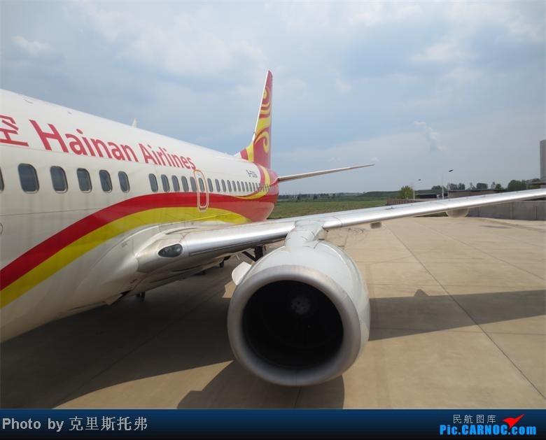 Re:[原创]【广州,你好!】八月齐鲁行 第一集 {初到齐鲁城} 不期而遇,鹏程行万里 相伴相惜,享飞行至美 BOEING 737-700 B-5061