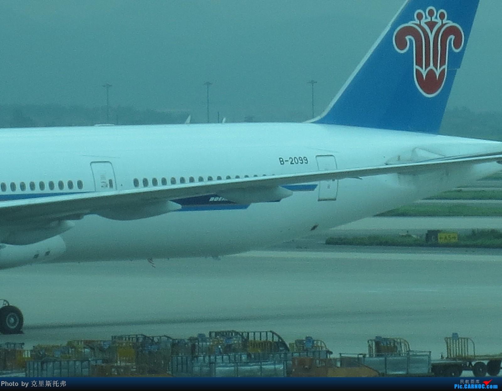 Re:[原创]【广州,你好!】八月齐鲁行 第一集 {初到齐鲁城} 不期而遇,鹏程行万里 相伴相惜,享飞行至美 BOEING 777-300 B-2099