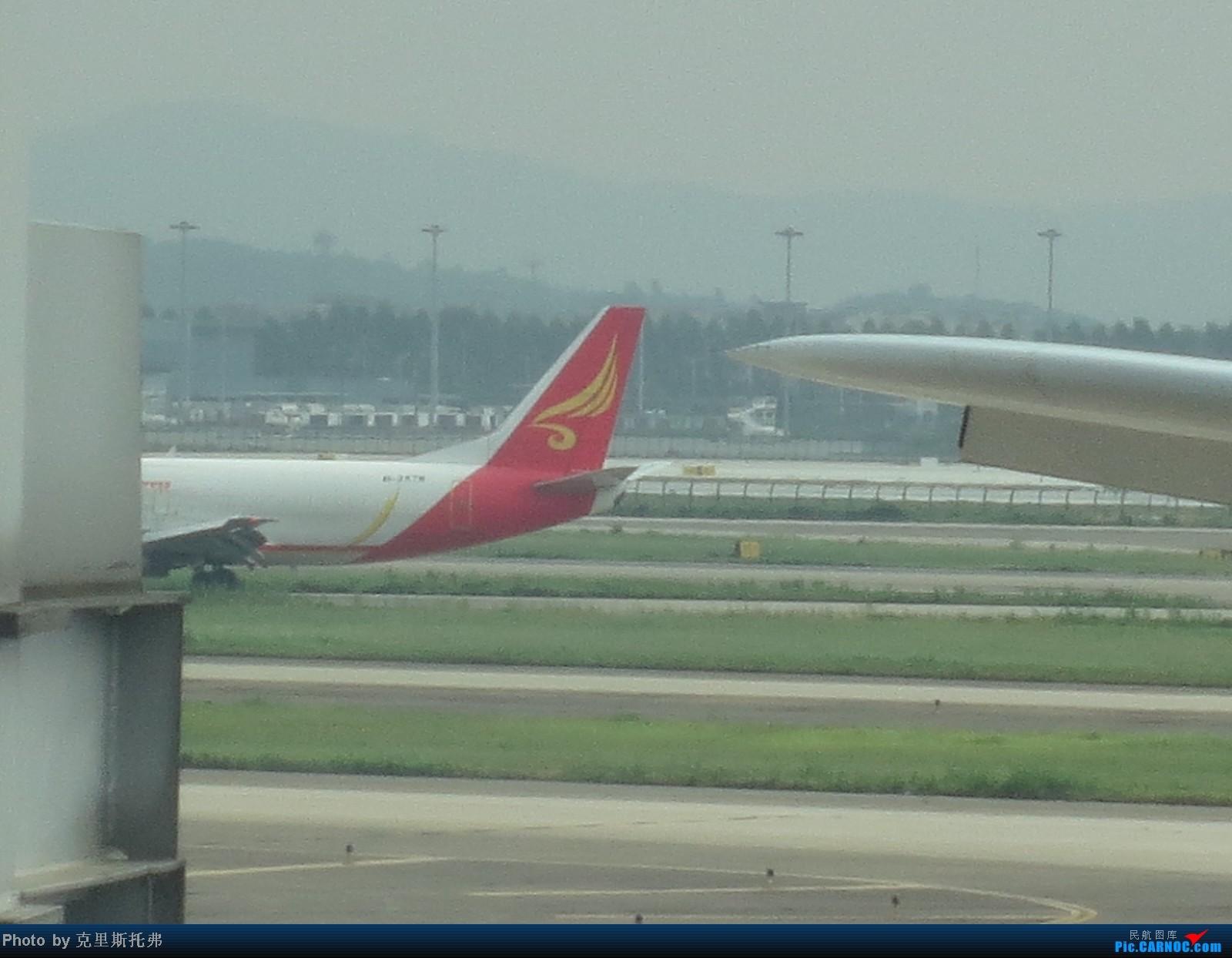 Re:[原创]【广州,你好!】八月齐鲁行 第一集 {初到齐鲁城} 不期而遇,鹏程行万里 相伴相惜,享飞行至美 737F