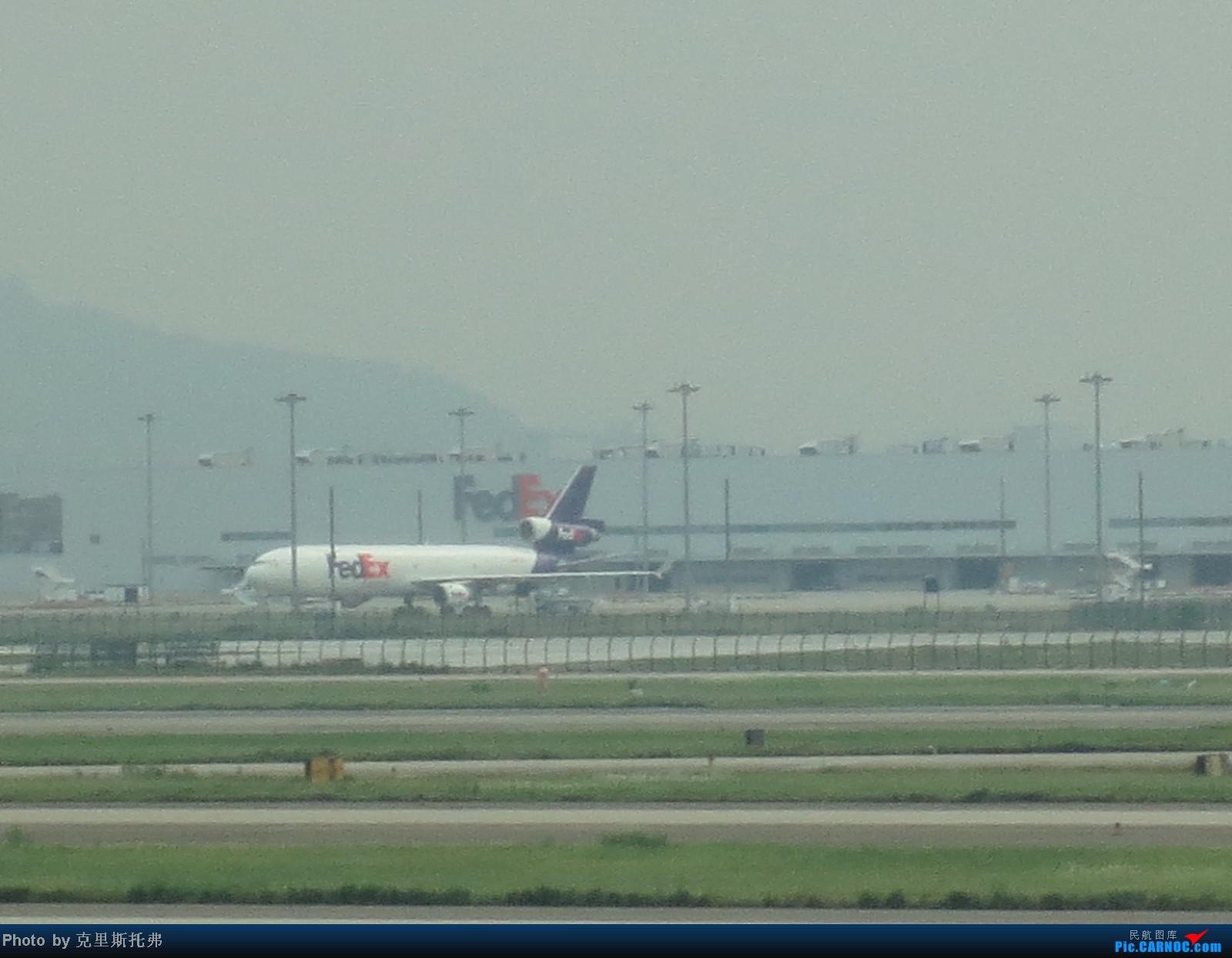Re:[原创]【广州,你好!】八月齐鲁行 第一集 {初到齐鲁城} 不期而遇,鹏程行万里 相伴相惜,享飞行至美 MD-11F