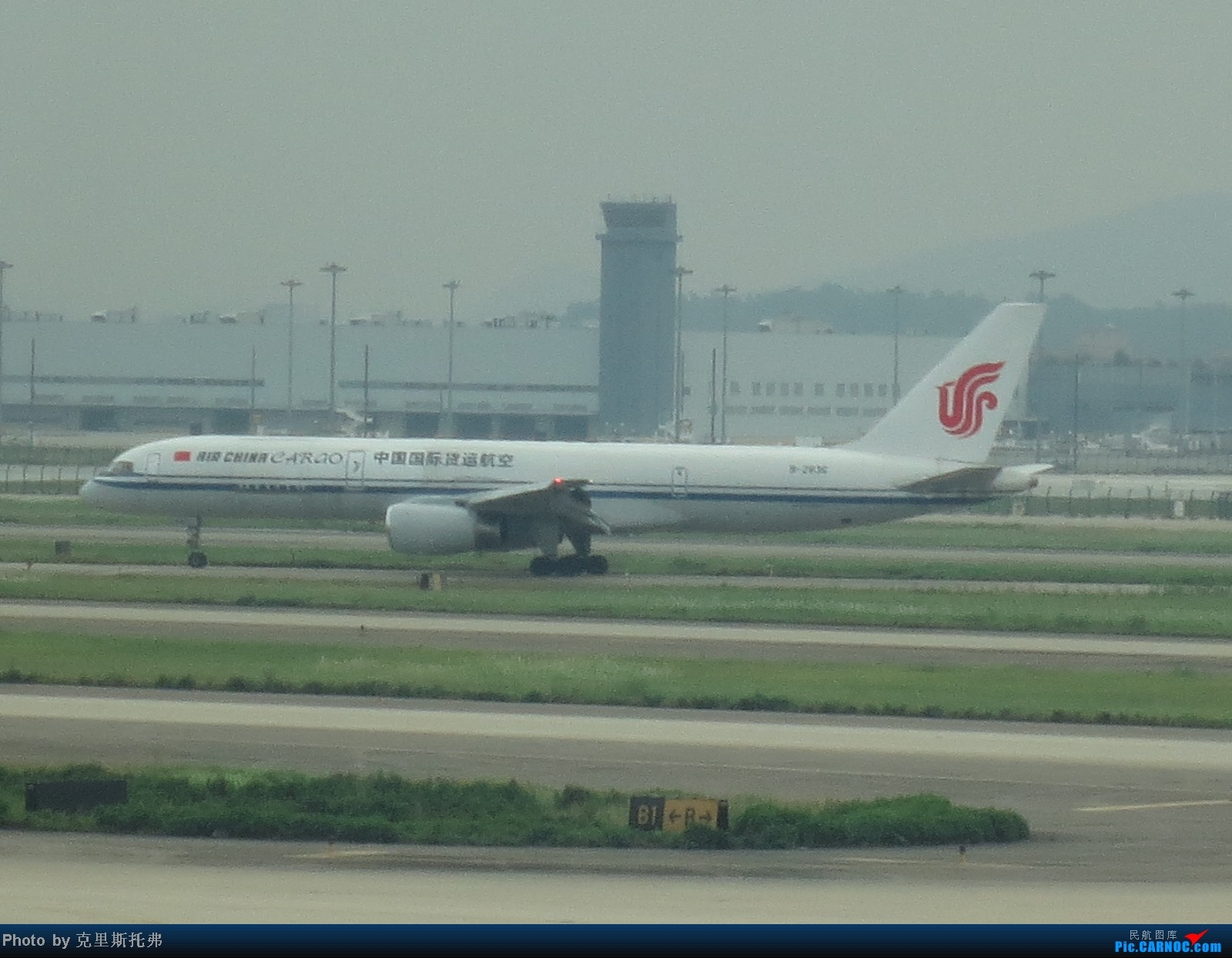 Re:[原创]【广州,你好!】八月齐鲁行 第一集 {初到齐鲁城} 不期而遇,鹏程行万里 相伴相惜,享飞行至美 757F