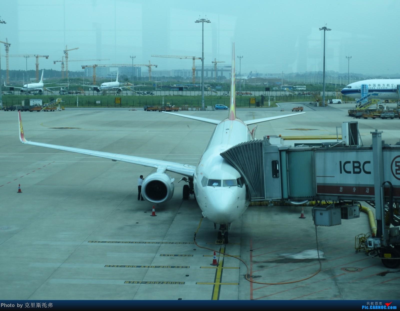 Re:[原创]【广州,你好!】八月齐鲁行 第一集 {初到齐鲁城} 不期而遇,鹏程行万里 相伴相惜,享飞行至美 737-800